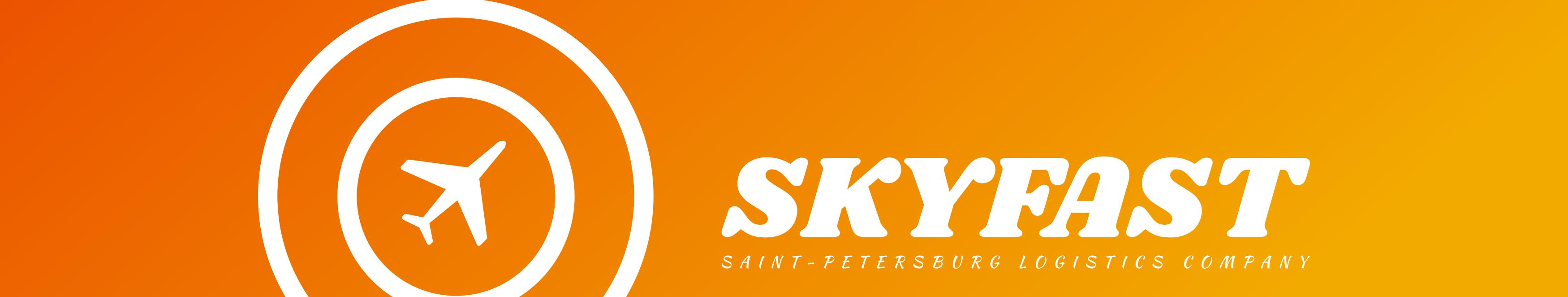 Skyfast